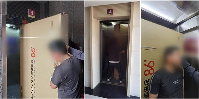 Опубликованы фото 86-дюймового телевизора Xiaomi в «реальных условиях»