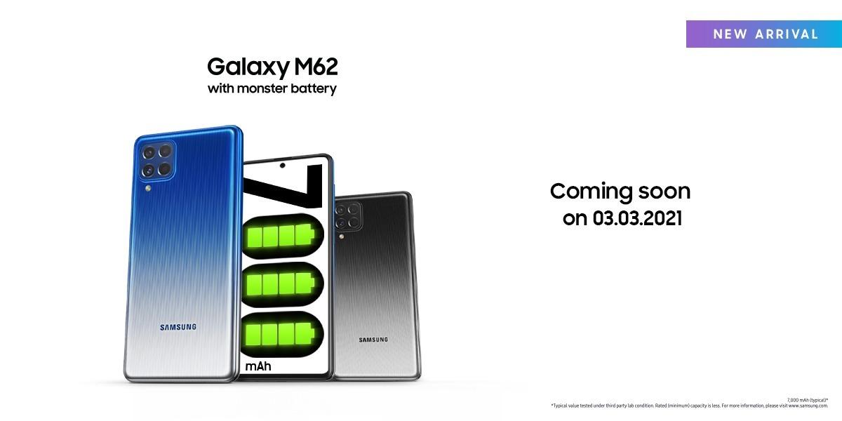 Раскрыта внешность и дата анонса недорогого смартфона Samsung с 7000 мАч