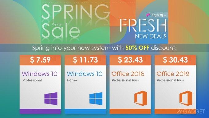 Распродажа 2021: Windows 10 Professional за 7.59$, Office 2019 Pro Plus за 30.43$ и другие скидки