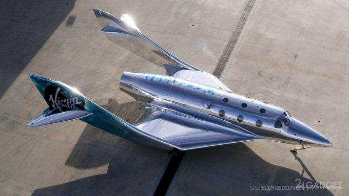 Virgin Galactic представила очередной, третий космический корабль VSS Imagine (3 фото + видео)