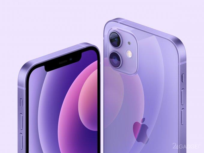 Apple выпускает iPhone 12 и iPhone 12 mini в фиолетовом корпусе (2 фото + видео)