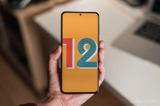 В мае Google официально представит Android 12