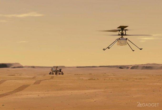 Вертолет Ingenuity пережил свою первую самостоятельную ночь на Марсе (2 фото)