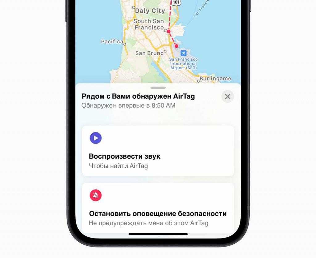 Новые «умные» брелоки Apple AirTags будут бесполезны для слежки за людьми