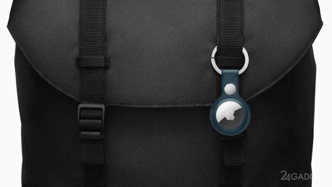 Представлен трекер Apple AirTag, обеспечивающий поиск вещей с помощью сети Find My (6 фото + видео)