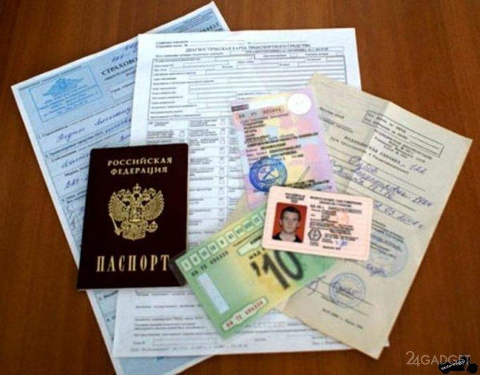"""Российские бумажные документы заменят приложением """"Госдоки"""""""