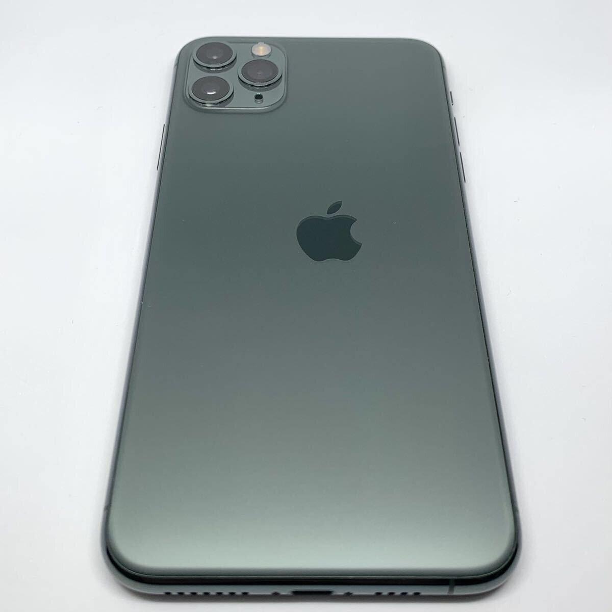 iPhone 11 Pro с редким браком продали в три раза дороже обычной цены