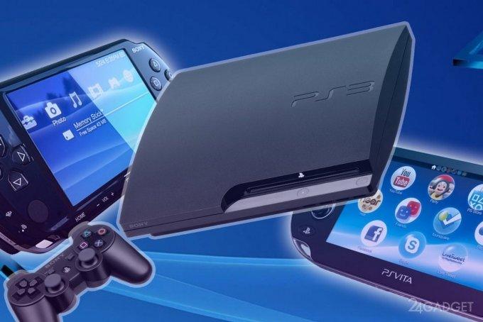 Sony признала свою ошибку и не отключит PS Store для PS3 и PS Vita
