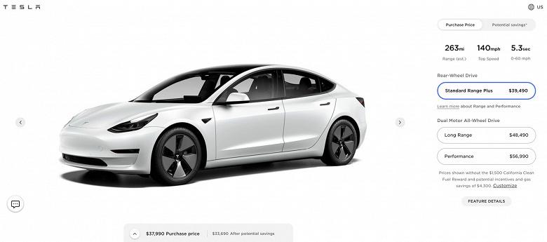 Электромобили Tesla подорожали в четвёртый раз за последние два месяца