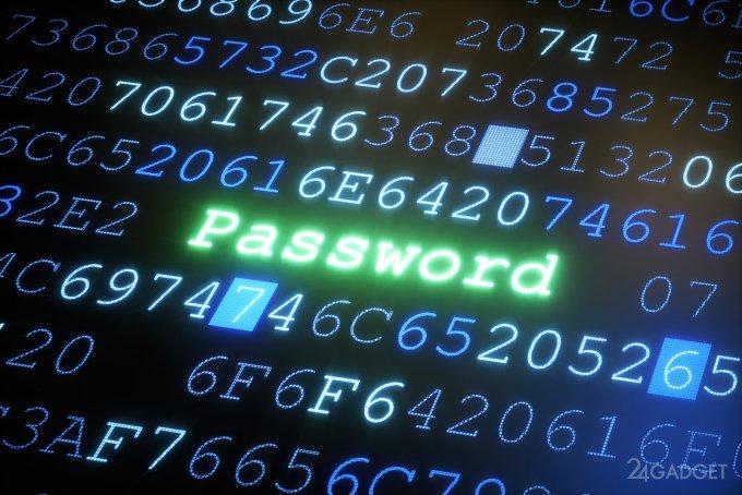Россияне смогут использовать блокчейн для передачи потомкам паролей
