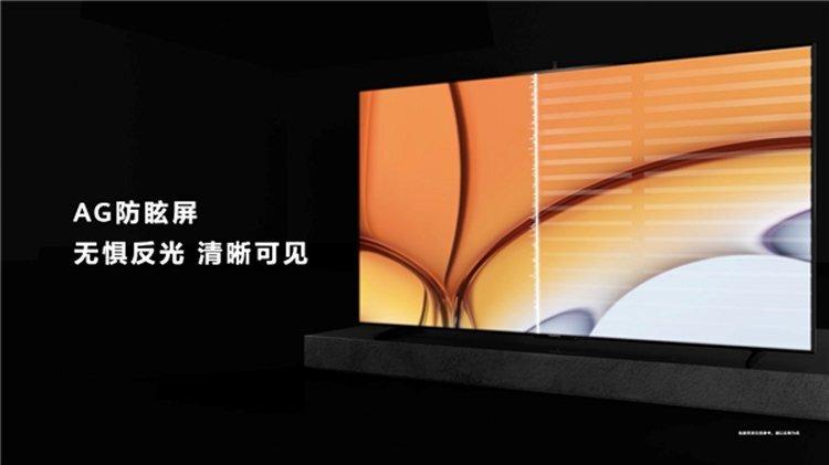 Анонсирован самый большой «умный» телевизор Huawei