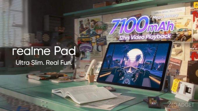 Представлен бюджетный ультратонкий планшет Realme Pad (2 фото + видео)