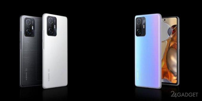 Представлен смартфон Xiaomi 11T Pro со сверхбыстрой зарядкой за 17 минут (5 фото)