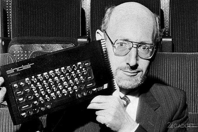 Умер изобретатель домашнего компьютера ZX Spectrum Клайв Синклер