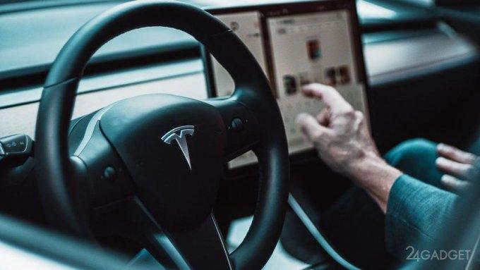 Автопилот Tesla новейшей версии испытан в экстремальных условиях (видео)