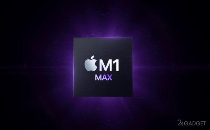 Первые тесты производительности Apple M1 Max. Спойлер - быстрее RTX 3080 (3 фото)