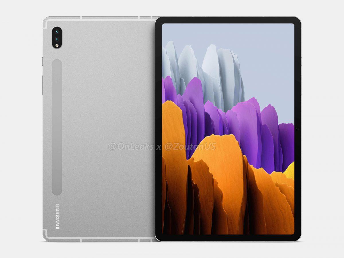 Таким будет новый топовый планшет Samsung