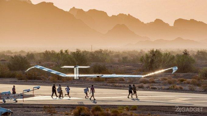 Электрический беспилотник Zephyr Airbus успешно прошел очередные испытания